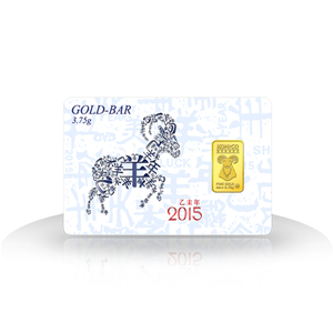 2015_sheep_goldbar_3.75g.png