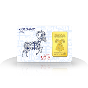 2015_sheep_goldbar_37.5g.png