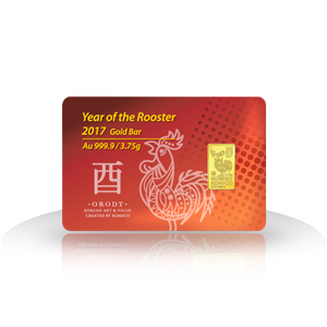 2017 The Year of the Rooster Gold bar (3.75g)