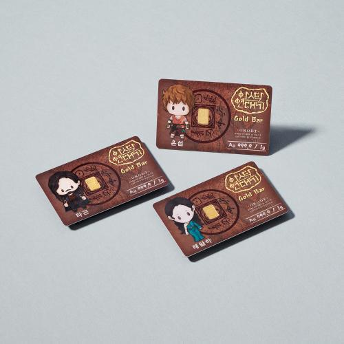 아스달연대기_카드형 골드(1g)