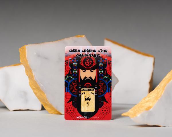 광개토대왕 카드형 골드(11.25g)