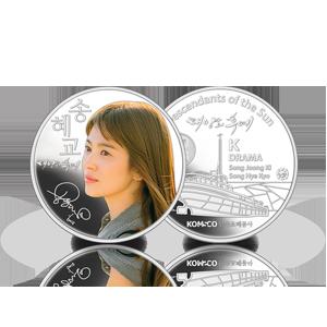 21_sun_songhyekyo_silver_0.png