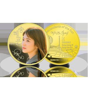 22_sun_songhyekyo_bronze_0.png