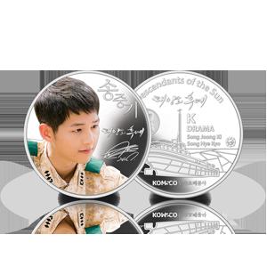 23_sun_songjoongki_silver_0.png