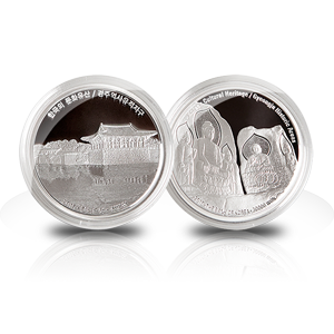Cultural_Heritage_Commemoration_Coin_01_0.png