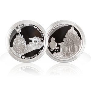 Cultural_Heritage_Commemoration_Coin_02_0.png