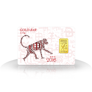 2016 Monkey Year Gold bar (3.75g)