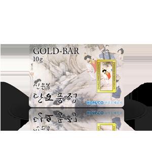Gold bar Shin, Yoon-bok - Danohpungjeong (10g)