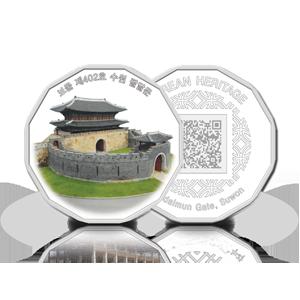 Korean Cultural Heritage series Suwon Hwaseong Fortress- Paldalmun Gate